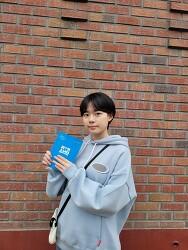 이재인, '라켓소년단' 대본 인증샷 공개