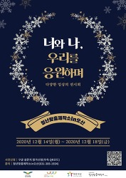 [청년맞춤제작소in오산] 자립공유회 '너와 나, 우리를 응원하며 - 다양한 일상의 전시회'