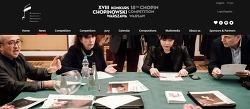 제18회 쇼팽 콩쿠르 결선 진출자 12명 선정...한국 1인 올라 VIDEO: We know the names of 12 finalists of the 18th Chopin Competition
