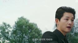 빈센조 송중기, 전여빈 보다 김여진이 더 눈에 띄네 옥택연은 바벨?