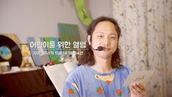 차이코프스키 ⟪어린이를 위한 앨범⟫ 작품39 13~24번 | 음악을 그립시다
