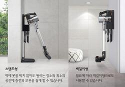 무선 청소기 구매 정보 LG코드제로부터 테팔 싹스 차이슨까지 대강 봄