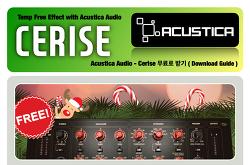 한시적 무료 플러그인 : Acustica Audio - Cerise ( 2021년 2월 24일 마감 )