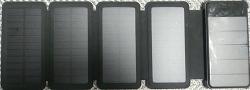 [전지] 태양광충전기+보조전지 사용후기