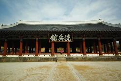 2.12 통영 서피랑,세병관(통영 통제영) 여수 오동도