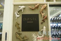 [방콕 미슐랭 맛집] 페이스트 Paste