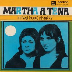 마르타 & 테나 - 하얀 손수건 (1971)