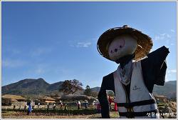 충남 아산 외암리 민속마을