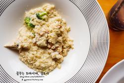 <구파발역 브런치 카페> HUGA/휴가