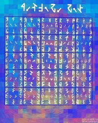 [Digital Art] 'Godnamo map (곧나모 맵)' 잘 보이게