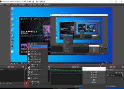 OBS 롤 게임 검정 화면, 녹화하는 방법