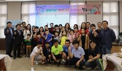 부부의 날 행사~ 청소년이 꿈꾸며 가꾸는 '화목한 부부, 행복한 가정, 건강한 홍천'