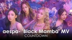 aespa 에스파 'Black Mamba' MV