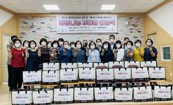 대전보성초, 저소득층 학생에 긴급지원 실시