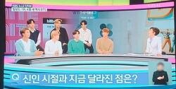 확 달라진 KBS 9시뉴스, MBC와 YTN과 비교되는 이유