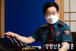 김창룡 경찰청장