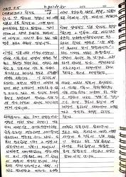 [글쓰기 연습] 컬럼베껴쓰기 -칠지도