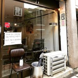 인천/구월동 일본 라멘집 - 작은식당우