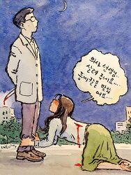 최대집이 서둘러 합의한 이유 뭘 챙겼나?  대전협 건정심을 손아귀에? 박지현은 애송이