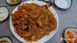 찐 제주도민 맛집, 볶음밥이 맛있는 호수아구찜
