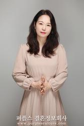 부산결혼중개업체 퍼플스, 중매결혼으로 유명한 김수영 커플매니저