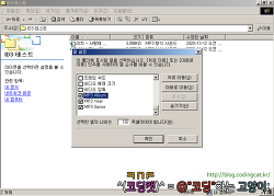 Windows 쉘 익스텐션 개발 가이드 - (8) 자세히 모드 (2/2)