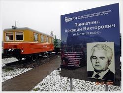 Brest Railway open-air Museum 2