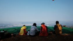 20210411 남양주 예봉산, 철문봉 등산