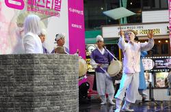 [국내 온라인 행사 정보] 청춘열전 흥 페스티벌 2020