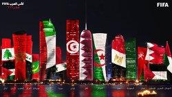 [2021 아랍컵 예선] 큰 이변없이 11월 30일 개막할 FIFA 아랍컵 진출 16개팀 및 경기일정 확정!