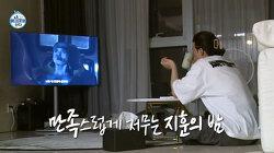김지훈 미드 불법 다운 시청 논란. 예방은 저작권 교육