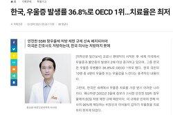 한국 또 OECD 1위