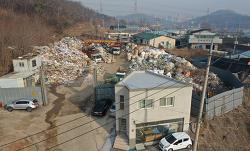 [스캐닝뉴스] 이복희 전 시의원 4일 구속돼...