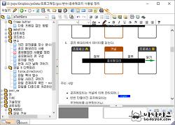 자료 관리 프로그램 jwFreeNote 5.10.9