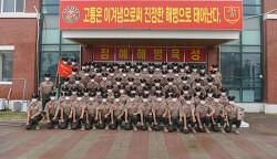 신병1270기 3교육대 수료 신고 영상 및 무적해병소대 단체사진