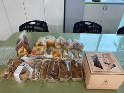 [2020.07.19] 안스베이커리 연수점 '사랑빵빵 나눔'  (인천사회복지공동모금회)