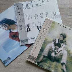예약구매한 왕비 LP 석장 (천공, 몽유, 베스트)
