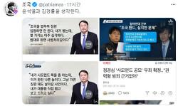 김경율 장난하나? 유인태 미쳤구나, 조응천이 추천하고 강훈식이 결정! 송영길은 왕따냐?