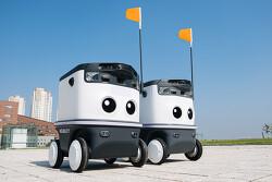 배달로봇 모델 '뉴비(NEUBIE-01)'