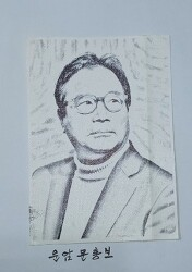 [장흥문인]「눈물」이 담은 「사랑」을 표현하는 시인  문홍보(1942~)