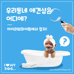 경기도, 광섬유 케이블 제조업체, 주소록, : Gyeonggi-do, fiber optic cable manufacturer, address book,