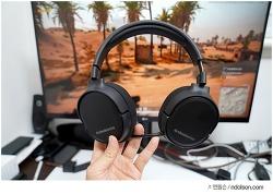 배틀그라운드 게이밍 헤드셋 스틸시리즈 Arctis 1 wireless