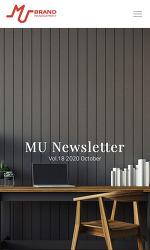 디지털평판뉴스래터 월간 엠유 10월호 발행
