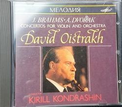 David Oistrakh - 브람스 바이올린 협주곡 (with 키릴 콘드라신, 1952년)