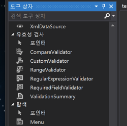 ASP.net 유효성 검사 CompareValidator / CauseValidation