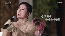 다시 가기 원해(노래가 된 선교사님의 시)  - 가수 박기영 & 이보라 간사