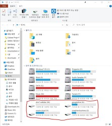 Rclone 사용법 (윈도우10, 윈도우 서버)