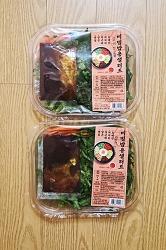 홈플러스 비빔밥용 샐러드 1990원.