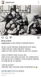 """윤석열 '사과 사진' 전말...  """"그러니까 사과할 마음 없단 거지?"""""""