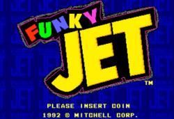 [고전게임] 펑키젯(FUNKY JET), 원펀치로 끝내는 꿀잼겜 (다운로드첨부)